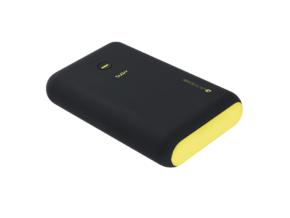 gadgets_powerbank-bulky